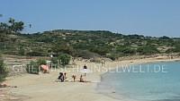 Fanos Beach koufonissi