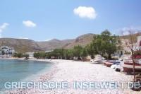 Karavostassis Beach folegandros